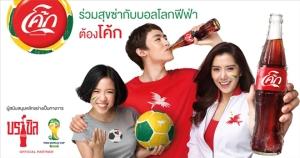 nichkhun_coca_cola_thailand