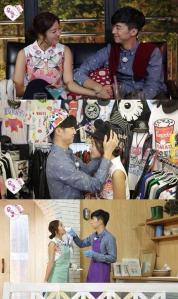 [NEWS] Bagaimana Hubungan Wooyoung 2PM dan Park Se Young Usai 'Bercerai' di WGM?