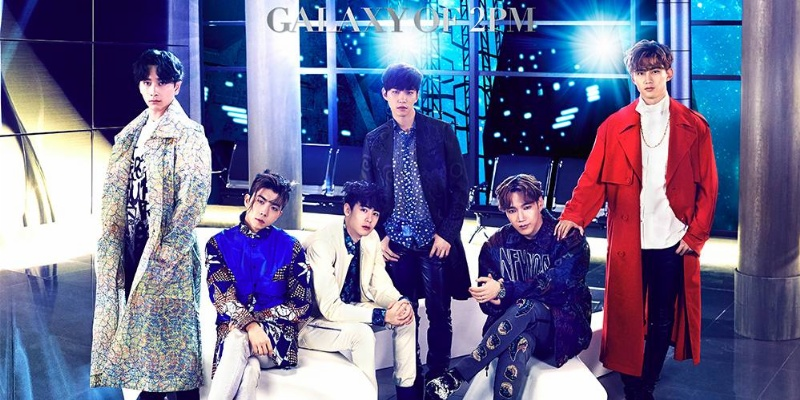 2pm_galaxy-of-2pm